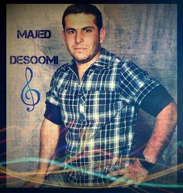 فنان ماجد دسومی