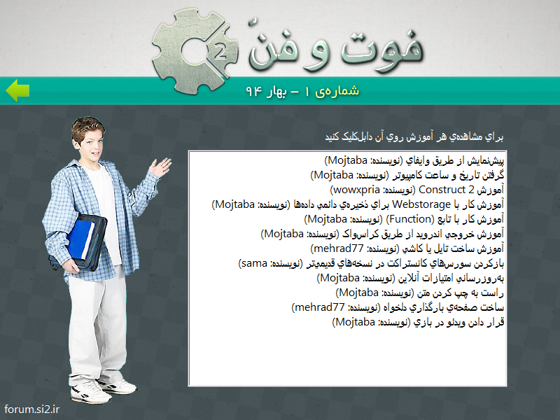 [عکس: learning_list.png]