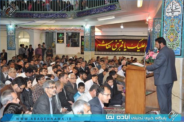 جشن بزرگ میلاد حضرت زهرا.س. در آباده با حضور حجت الاسلام ماندگاری به همت دارالقرآن نور آباده