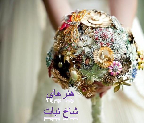 مدل دسته گل عروس فانتزی و خاص سری دوم