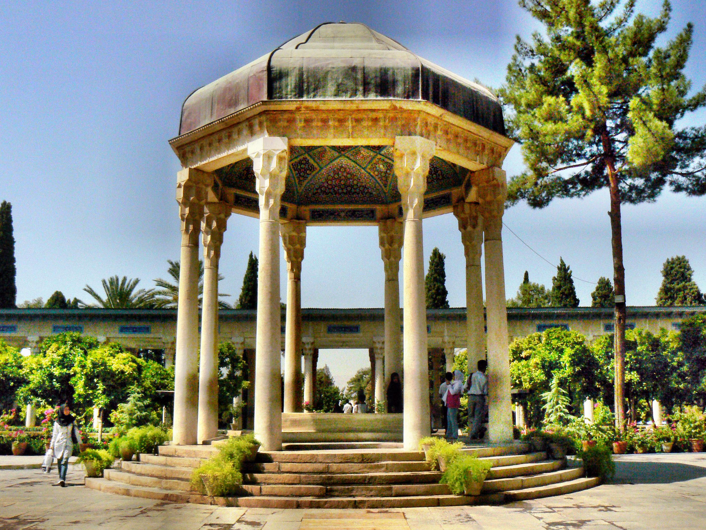 Image result for زیباترین عکس مقبره حافظ