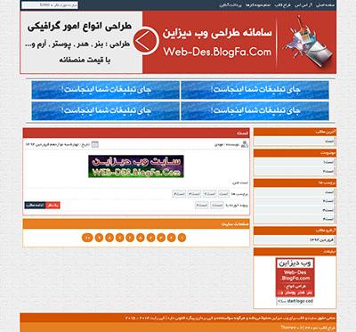 سایت وب دیزاین