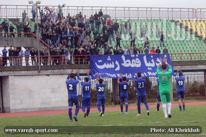 http://s6.picofile.com/file/8182426476/Damash_Naft_Abadan_35_.jpg