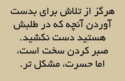 مشاوره دکتر افشار