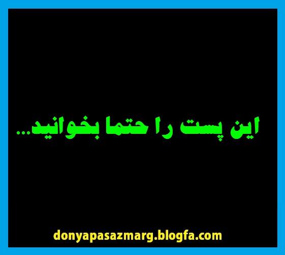 http://s6.picofile.com/file/8183424318/1352641908396617_large_Copy_7_Copy.jpg