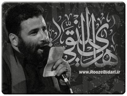 مداحی شهادت امام هادی(ع) - سید مهدی میرداماد