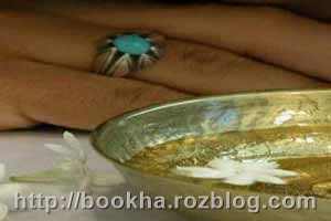دعا برای کسانی که قصد ازدواج دارند