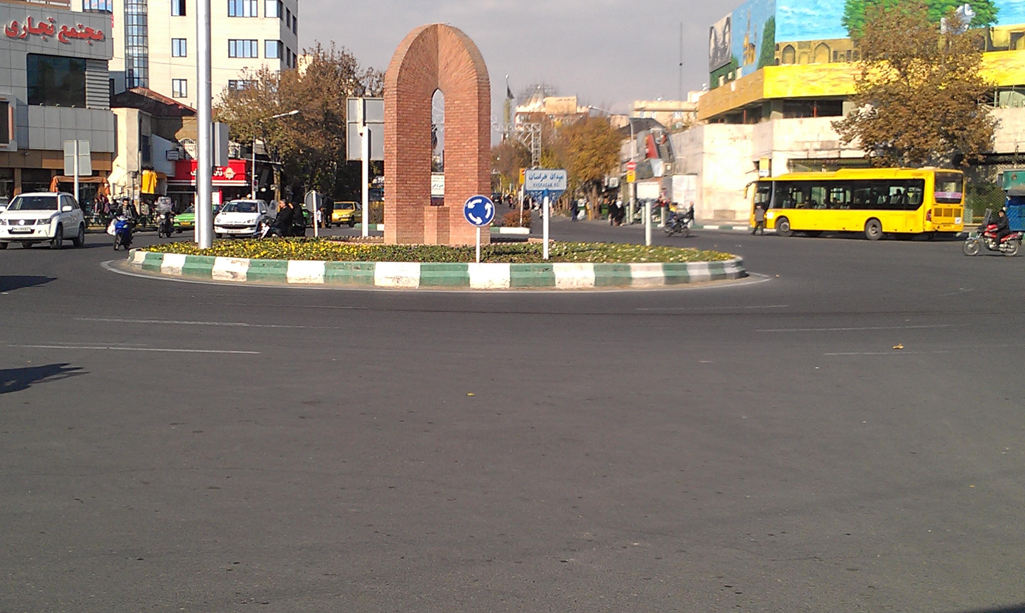 میدان خراسان