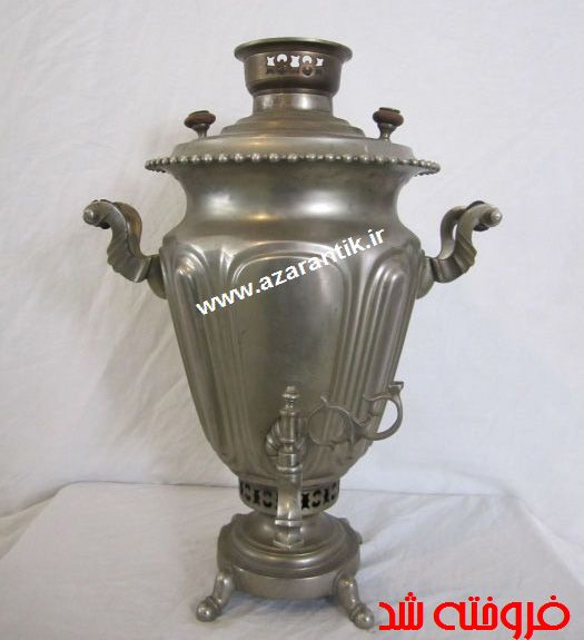 Samovar_coal_Russian_antique_1_.jpg (525×575)
