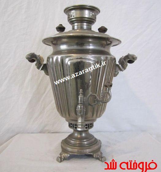 Samovar_coal_Russian_antique_1_.jpg (525×563)