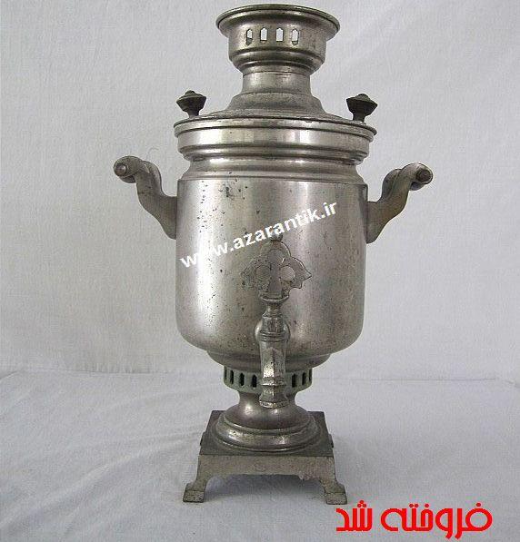 Samovar_coal_Russian_antique_2_.jpg (572×597)