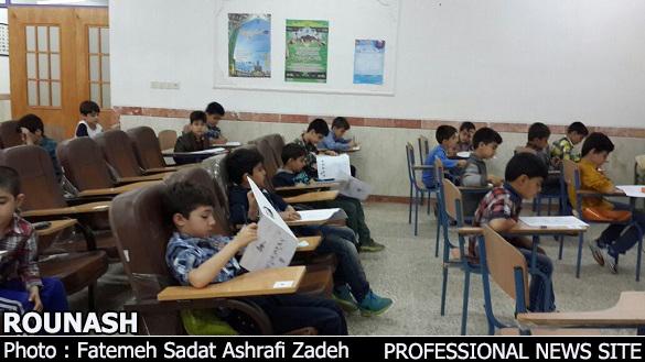 برگزاری آزمون سراسری ریاضی کانگورو در دزفول + عکس