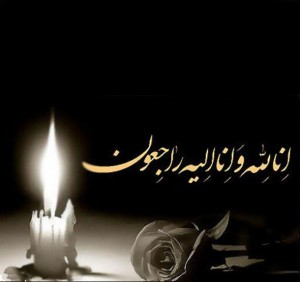 پیام تسلیت مدیرمسئول «روناش» به رئیس ایرنا شمال خوزستان