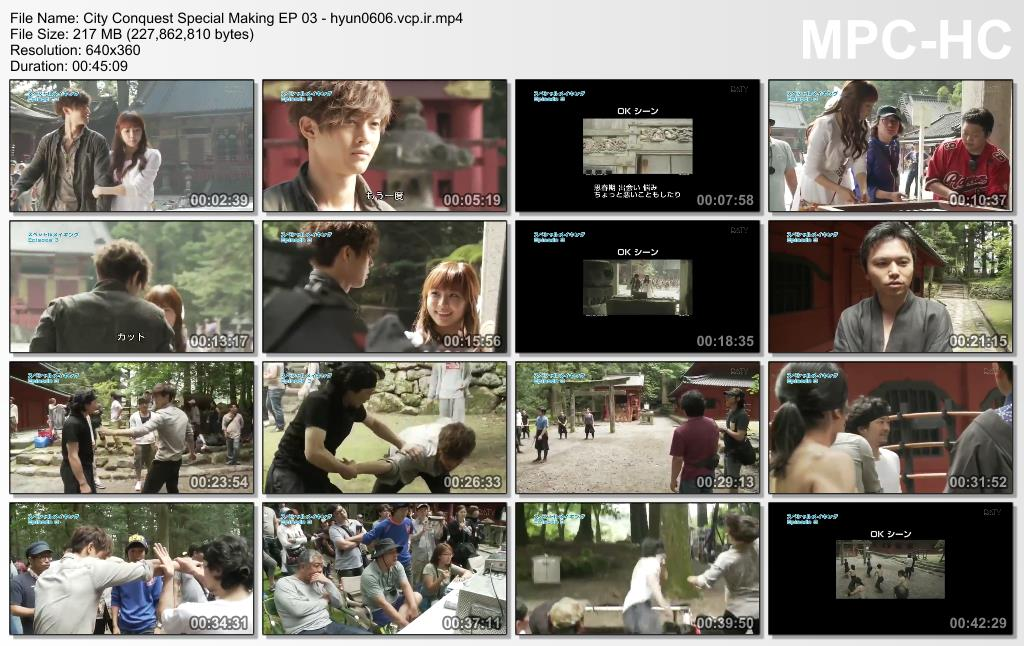 Kim Hyun Joong Сity Сonquest DATV Special Making EP 03