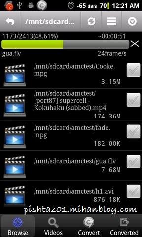 دانلود نرم افزار تبدیل فایلهای تصویری در اندروید به فایلهای صوتی و تصویری
