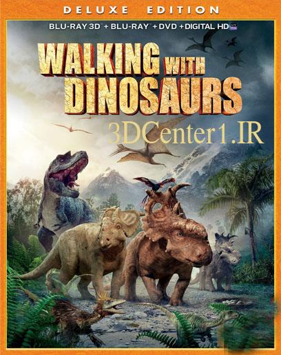 همراه با دایناسورها – Walking with Dinosaurs (زبان اصلی + نسخه ۳ بعدی)