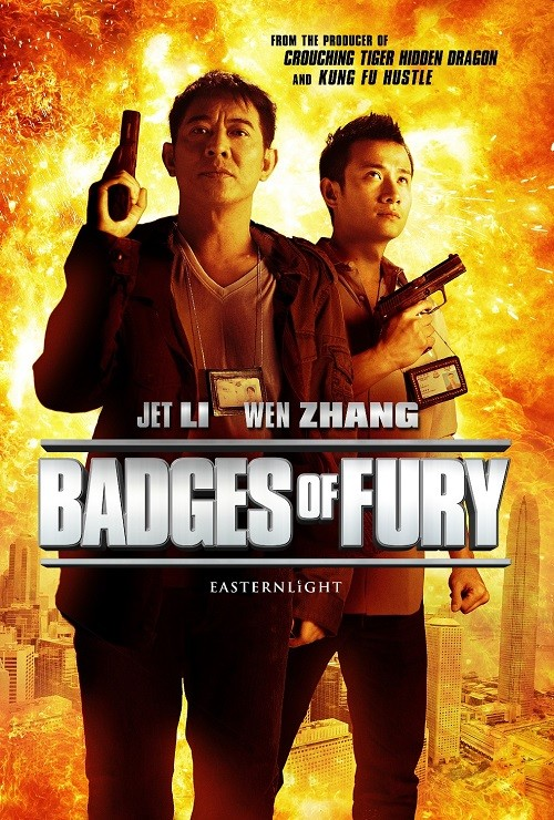 دانلود رایگان دوبله فارسی فیلم Badges of Fury 2013