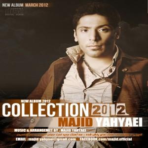 Album Collection (Majid Yahyaei)