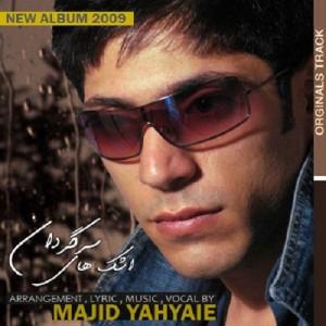 Album Ashk Haye Sargardoon (Majid Yahyaei)