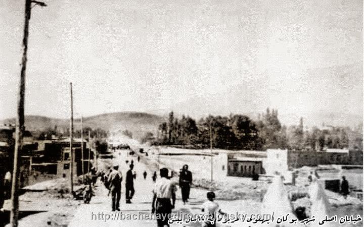 http://s6.picofile.com/file/8184243168/Bukan_iran_pahlavi.jpg