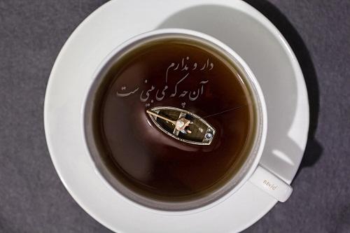 قهوه قجری