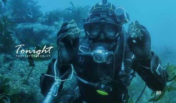 Scans - Scuba Diving with Hyun Joong Tonight Photobook