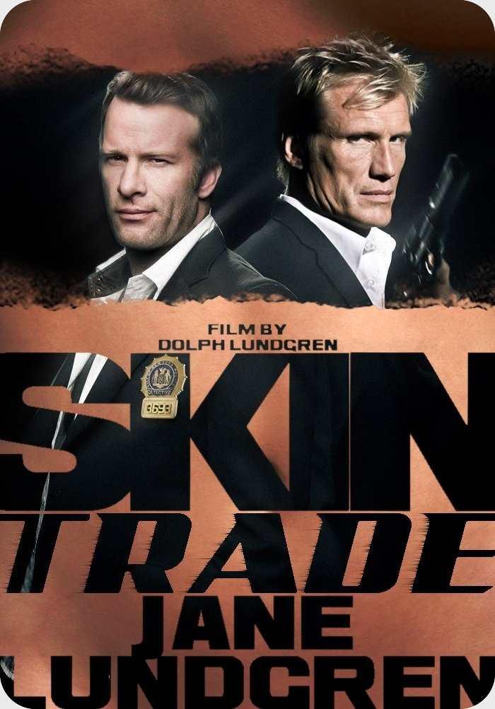 فیلم Skin Trade 2014