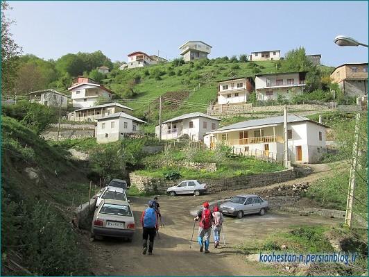 روستای کمرپشت