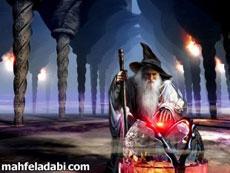 عکس پیرمرد جادوگر