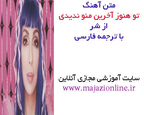http://s6.picofile.com/file/8185604418/kjhg.jpg