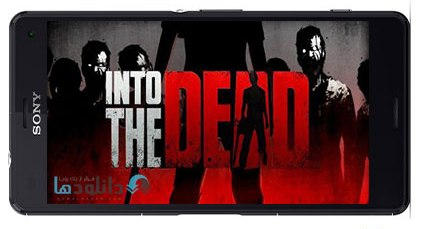 to the Dead v1.13.1