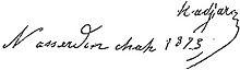 امضای ناصرالدین شاه قاجار