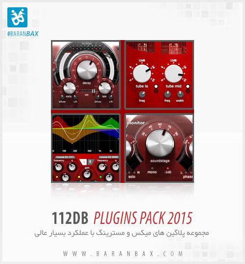 دانلود مجموعه پلاگین میکس و مسترینگ 112db Plugins Pack