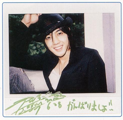 Kim Hyun Joong - Arena 37 ℃ Special 2007.09
