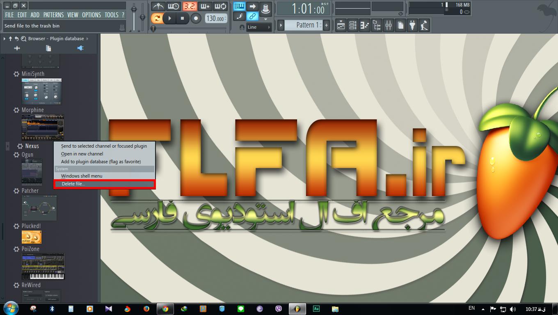 FLFA 2  حذف vst از plugin database