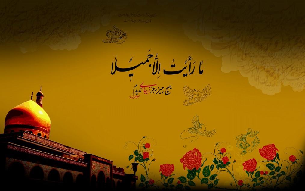 http://s6.picofile.com/file/8186308842/وفات_حضرت_زینب_1.JPG