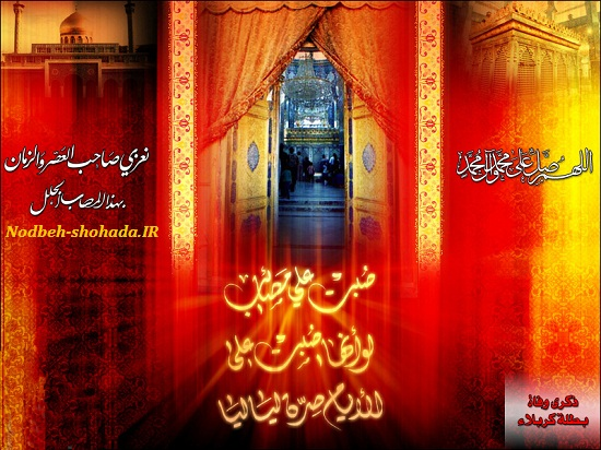محل دفن حضرت زینب کجاست؟ دعای ندبه مراغه