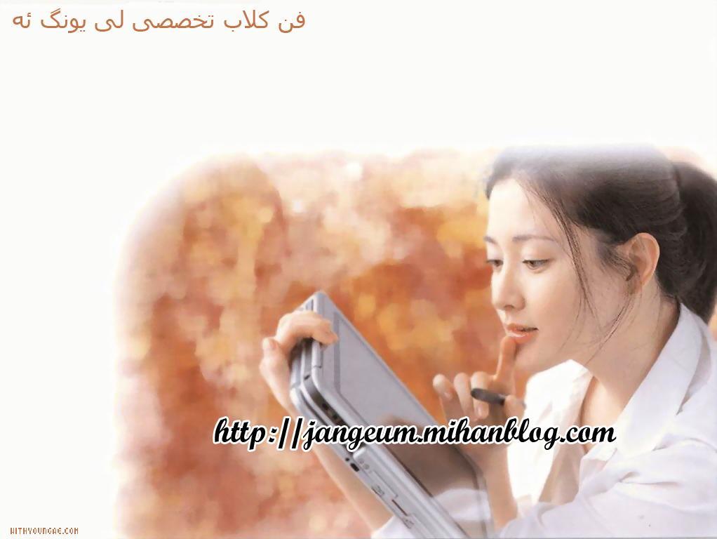 http://s6.picofile.com/file/8186515484/Wallpaper_1.JPG