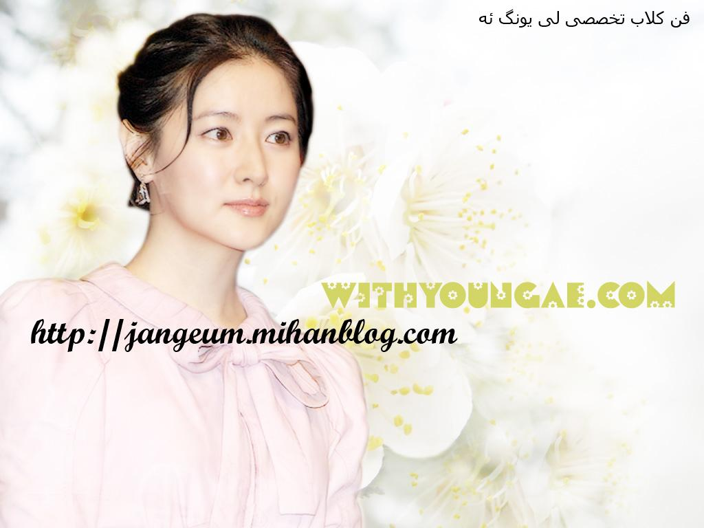 http://s6.picofile.com/file/8186515676/Wallpaper_8.JPG