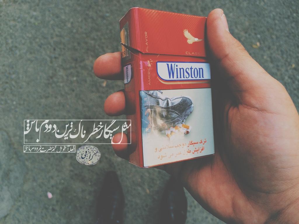 سیگار پشت سیگار