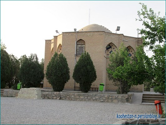 زیارتگاه شیخ ابوالحسن خرقانی، شاهرود