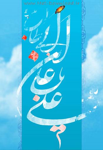 Milad ali karimi 94 %28Downloadha.com%29 دانلود مولودی شب میلاد حضرت علی (ع) کریمی 94