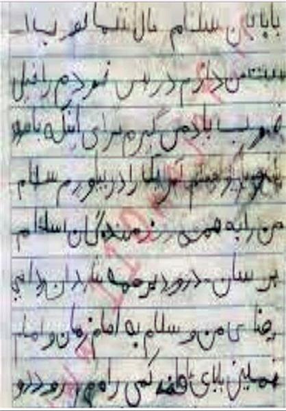 شهید محمد حسین مرادی