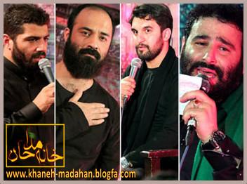 دانلودیازدهمین اجتماع مدافعان حرم افغان94میرداماد-هلالی-علیمی-بهمنی