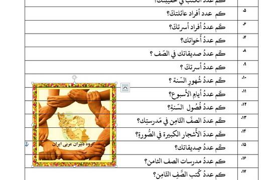 وبلاگ پیام نسیم مرجع بررسی کتب عربی جدید