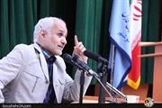 دانلود صوتی و تصویری؛ ایران ۱۴۱۴ در جهان ۲۰۳۵