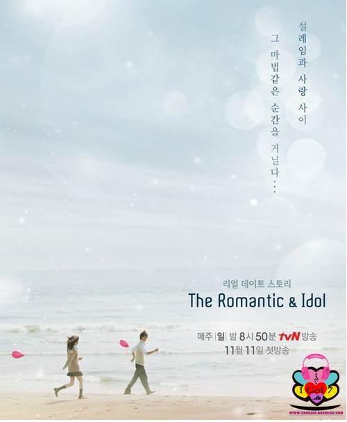 دانلود برنامه The Romantic & Idol با شرکت JB