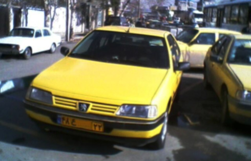http://s6.picofile.com/file/8187231118/Eltezam.jpg
