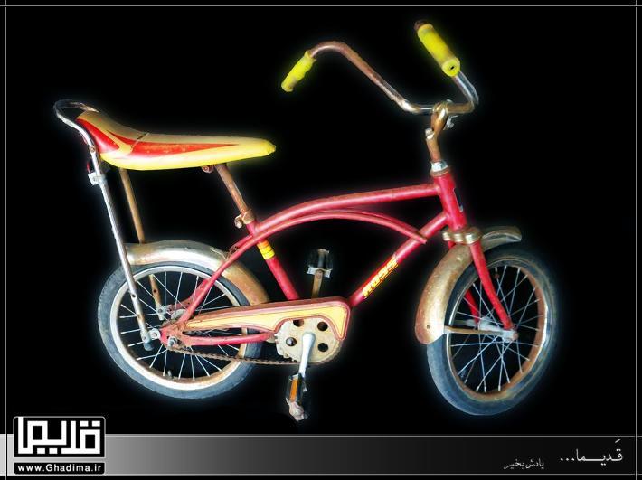 دوچرخه پشتی دار دهه شصت