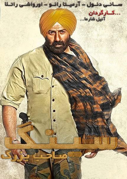 دانلود دوبله فارسی فیلم Singh Saab The Great 2013